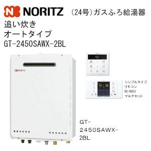 GT-2450SAWX-2BL