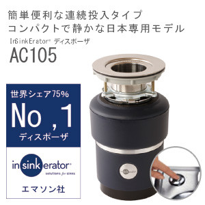 AC105