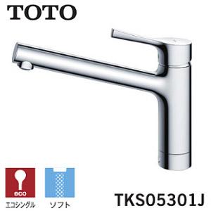 TKS05301J